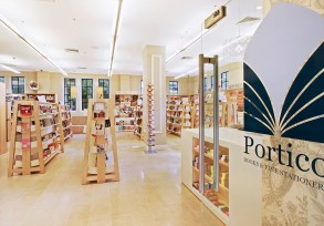 Portico_Books_a_bookshop_in_Sydney_CBD_7
